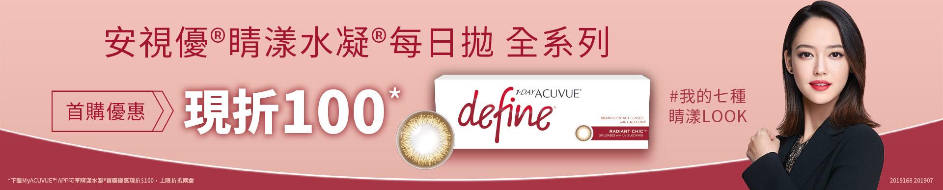 homepage-banner-new.jpg