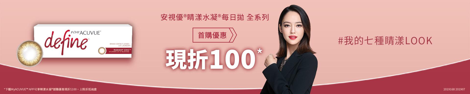 new-banner-homepage.jpg