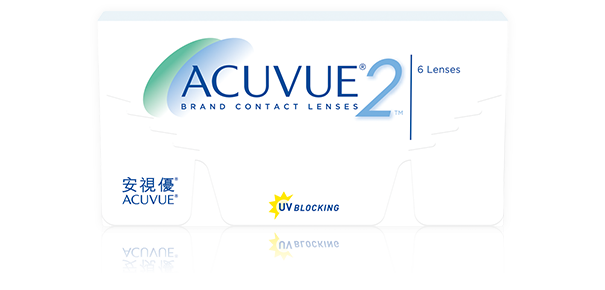 acuvue-2-promotion.png