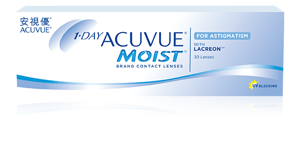 acuvue-moist-promotion.png